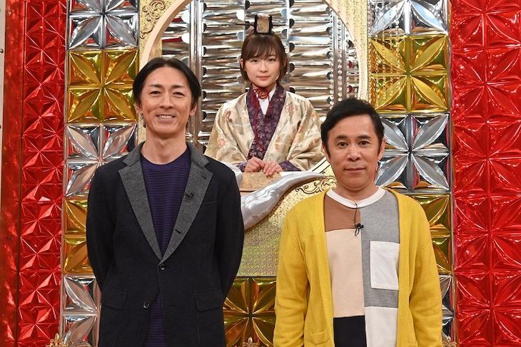 「天命ナインティナイン」に出演するナインティナインと伊藤沙莉(中央)。(c)テレビ朝日