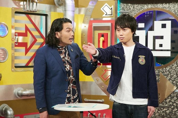 「なるみ・岡村の過ぎるTV」に出演する見取り図。(c)ABCテレビ