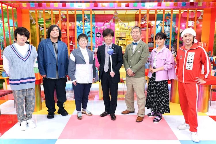左から水溜りボンド、ハリセンボン春菜、内村光良、ハライチ澤部、岡田結実、カジサック。(c)テレビ東京