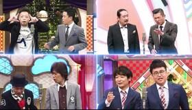 アップ ティー 「ティーアッププロモーション怪しい」!知らないと損する事!!