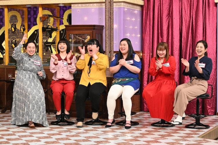 左から丸山礼、ぼる塾、世間知らズ西田、みほとけ。(c)日本テレビ