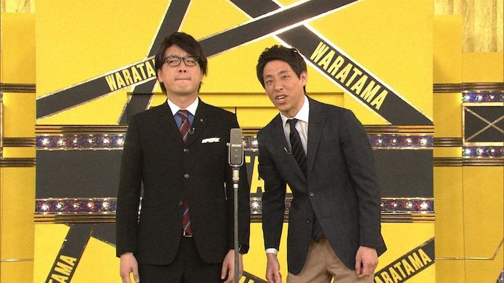 囲碁将棋 (c)NHK