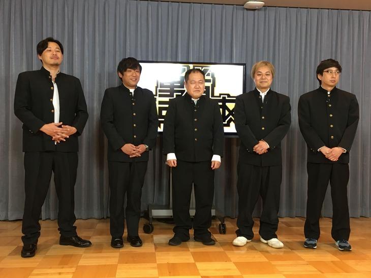 左からアルコ&ピース、三浦マイルド、中山功太、おいでやす小田。