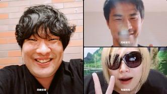 左から時計回りに岡崎体育、岡崎慎司、鬼龍院翔(ゴールデンボンバー)。(写真提供:NHK)