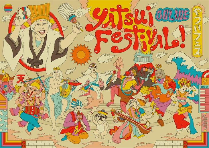 「ONLINE YATSUI FESTIVAL! 2020」扉絵(アートディレクション:太田雄介 / イラストレーション:Ardneks Paraiso Graphica)