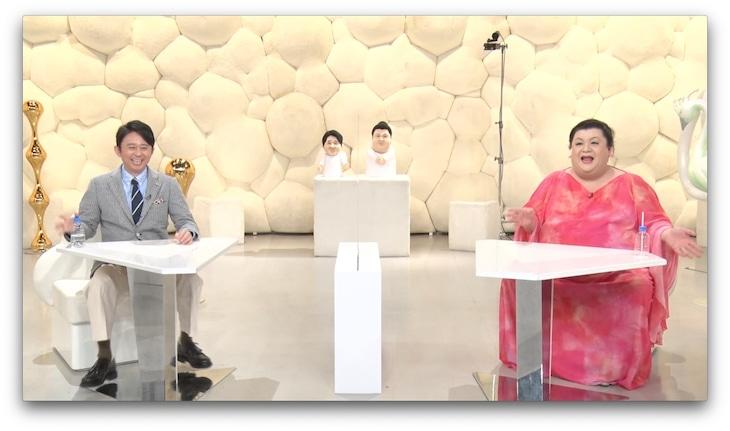 「マツコ&有吉 かりそめ天国」に出演する有吉弘行とマツコ・デラックス。(c)テレビ朝日