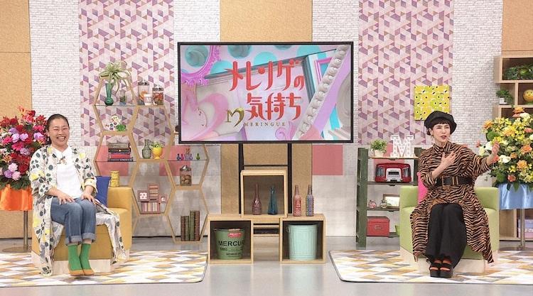 左からいとうあさこ、久本雅美。(c)日本テレビ