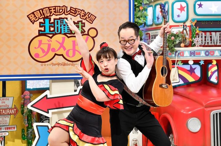 左から森田まりこ、松浦真也。(c)読売テレビ