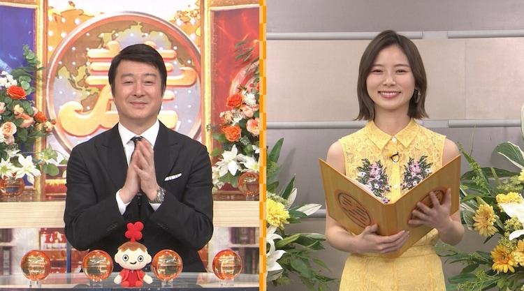 加藤浩次と週替わりアシスタントの朝日奈央(右)。(c)TBS