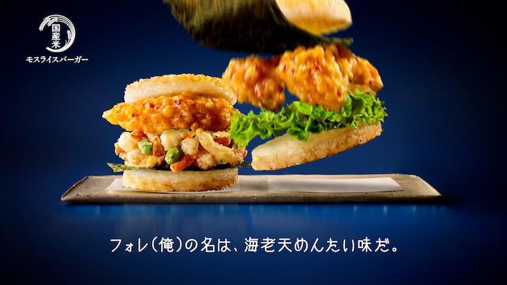 CM「漫才コンビ篇」より。