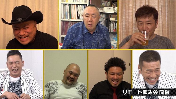 「太田上田」のリモート飲み会に参加する(上段左から)ハリウッドザコシショウ、松村邦洋、上田アニ、(下段左から)爆笑問題・太田、鬼越トマホーク、くりぃむしちゅー上田。(c)中京テレビ