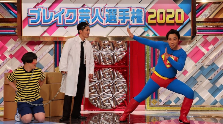 ジャングルポケット (c)日本テレビ