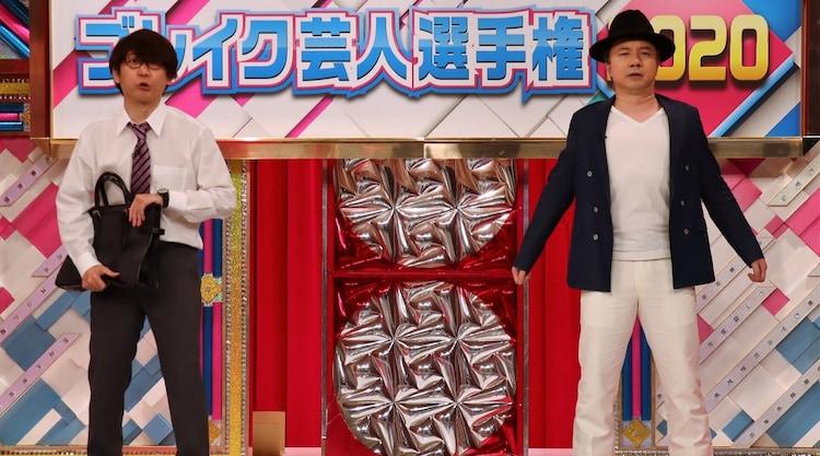 三四郎 (c)日本テレビ
