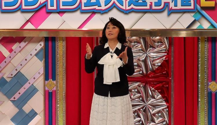 友近 (c)日本テレビ