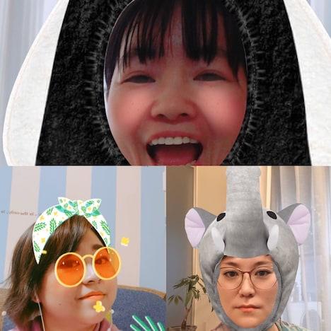「イモトアヤコのすっぴんしゃん」で「オンライン・ワタナベ女子会」に臨むイモトアヤコ、やしろ優(下段左)、フォーリンラブ・バービー(下段右)。(c)TBSラジオ