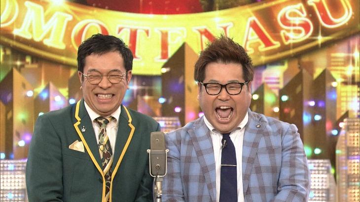 ミキになりきるプラス・マイナス。(c)NHK