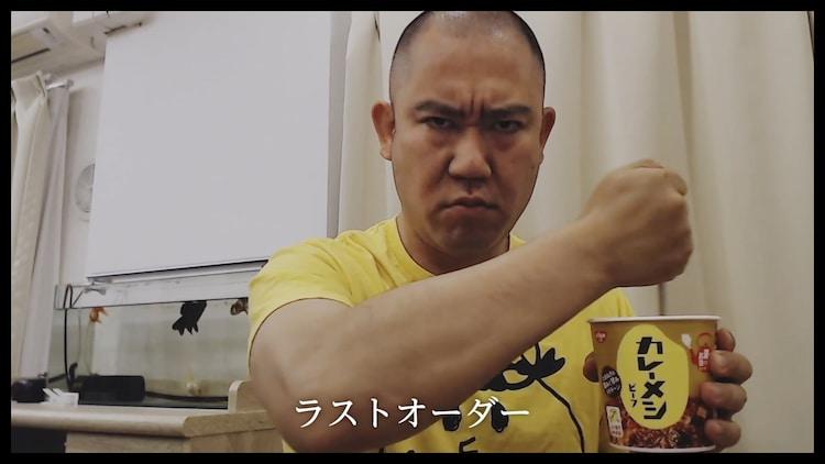 「カップヌードル『ファイナルヌードル篇』/ #オンライン飲み会に締めを」より。