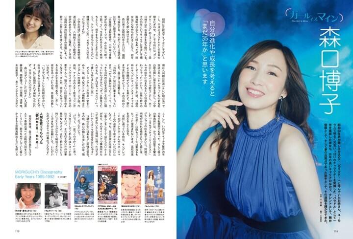 「昭和50年男 vol.005」より。