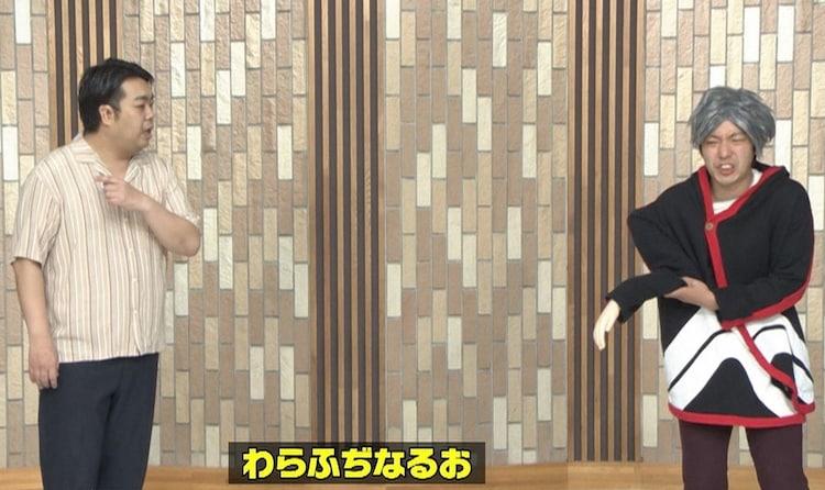 「有田ジェネレーション」に出演する、わらふぢなるお。(c)TBS