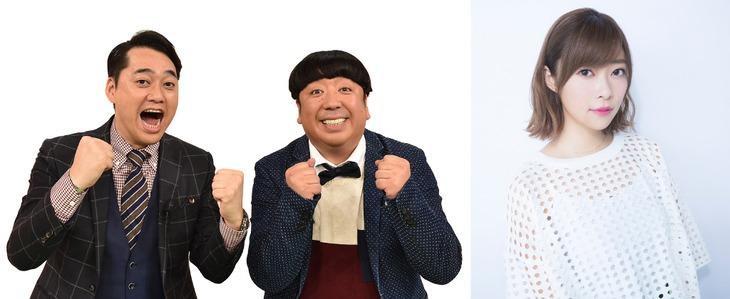 「生放送で満点出せるか100点カラオケ音楽祭」MCのバナナマンと指原莉乃。