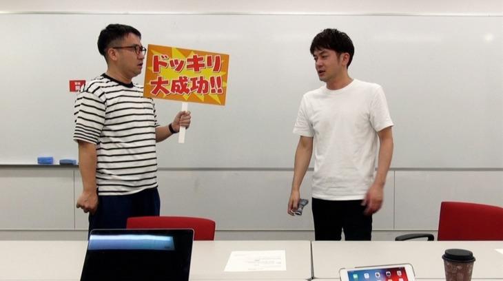 なすなかにし (c)日本テレビ