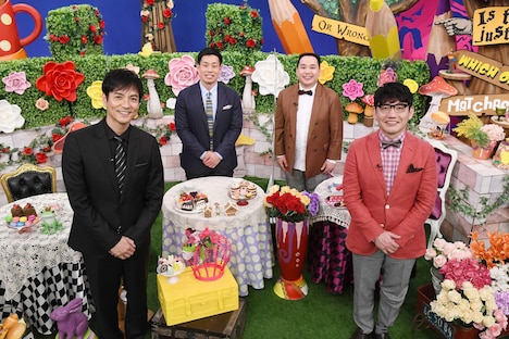 「これって私だけ?」に出演する(左から)沢村一樹、ミルクボーイ、ずん飯尾。(c)ABCテレビ