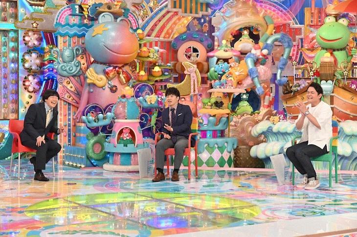 「アメトーーク!」の「小物MC芸人」企画に出演する(左から)蛍原徹、オードリー若林、千鳥ノブ。(c)テレビ朝日