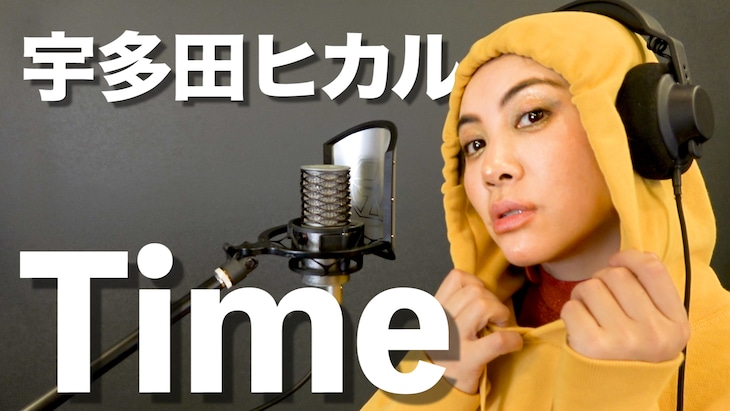 「ミラクルひかるチャンネル」で披露される宇多田ヒカルのモノマネのイメージ。