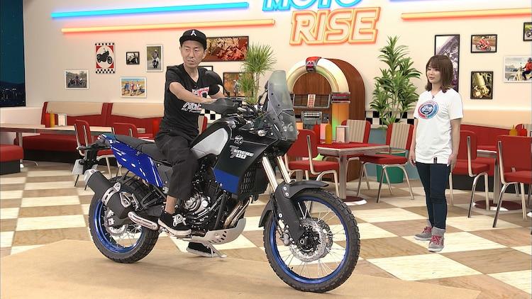 「大人のバイク時間 MOTORISE」より。(c)BS11