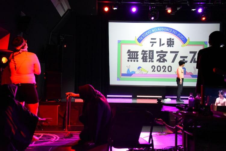 """野田クリスタル主演の""""胸キュンドラマ""""撮影風景。"""