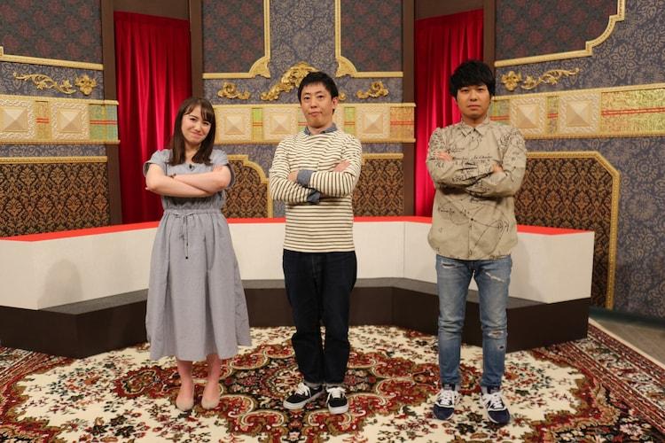 左からスミス春子アナウンサー、さらば青春の光。(c)静岡朝日テレビ