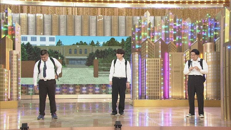 ジェラードン (c)NHK