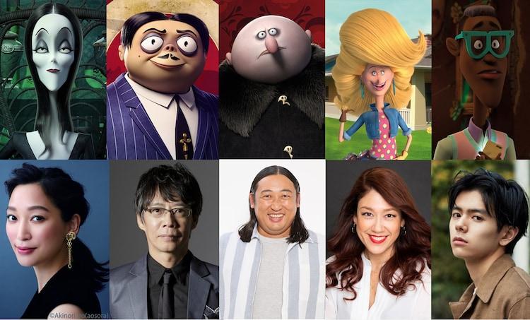 声優を務める(左から)杏、生瀬勝久、ロバート秋山、LiLiCo、井上翔太と担当するキャラクター。