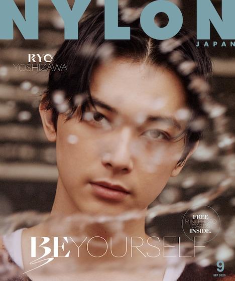 「NYLON JAPAN」2020年7月号の表紙。