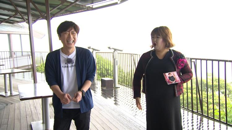 (左から)フットボールアワー後藤、天才ピアニストますみ。(c)関西テレビ