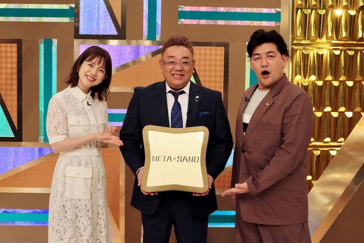 サンドウィッチマンと弘中綾香アナウンサー(左)。(c)テレビ朝日
