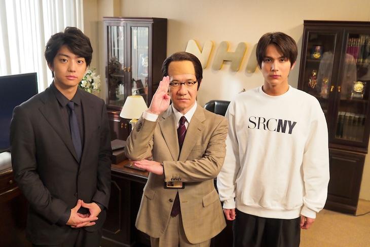 左から伊藤健太郎、NHKアメージング・ディレクター三津谷寛治、中川大志。(c)NHK