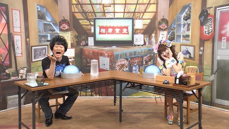 かつみ・さゆり (c)ABCテレビ