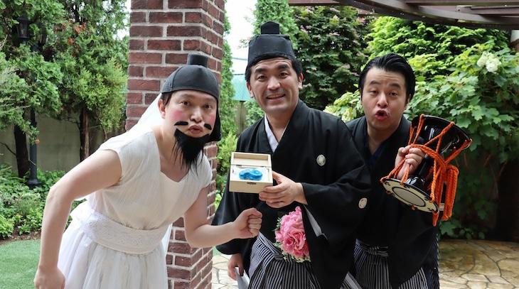 左から脳みそ夫、すゑひろがりず。(c)日本テレビ
