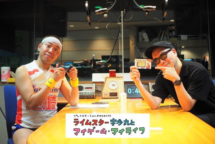 「ライムスター宇多丸とマイゲーム・マイライフ」に出演する(左から)サンシャイン池崎、宇多丸。(c)TBSラジオ