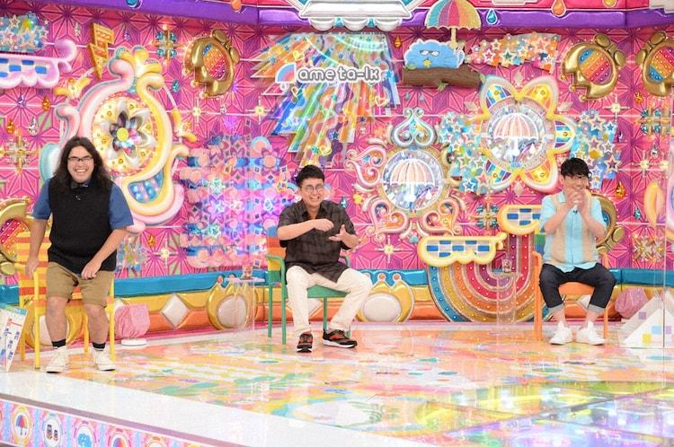 「ロケ行きたい芸人」の(左から)ロッチ中岡、銀シャリ橋本、ずん飯尾。(c)テレビ朝日