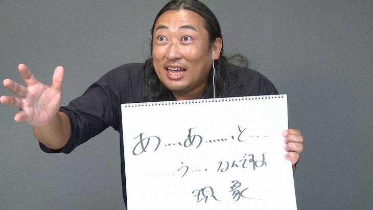 ロバート秋山 (c)NHK