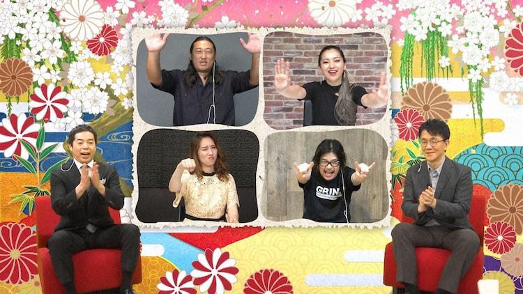 「大喜林~アノコト なんて呼ぶ?~」7月17日放送回のワンシーン。(c)NHK