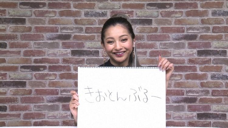 ゆきぽよ (c)NHK