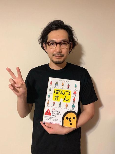 「第25回⽇本絵本賞」を受賞した田中光。