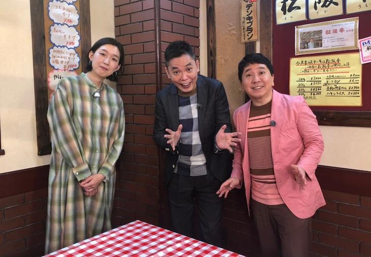 「爆報!THEフライデー」で「毒舌!クセあり女優と巡る下積み飯ツアー!」に臨む女優の江口のりこ(左)と爆笑問題。(c)TBS