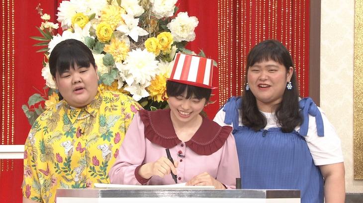 ぼる塾 (c)日本テレビ
