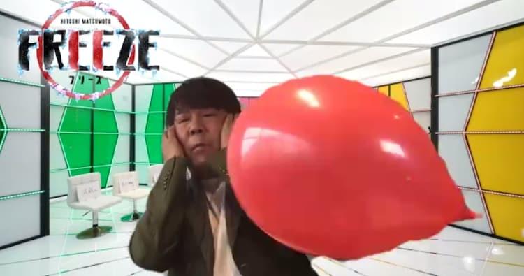 巨大風船に怯えるFUJIWARA藤本。