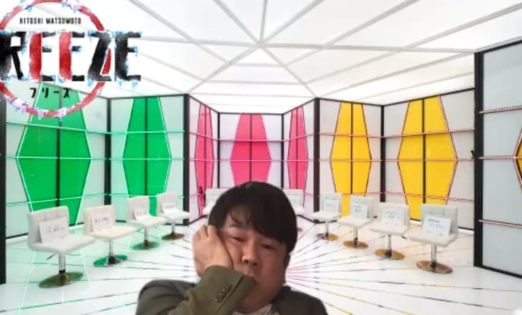 巨大風船が爆発した瞬間のFUJIWARA藤本。