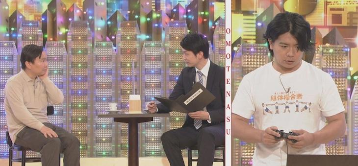 かまいたち(左)、野田クリスタル(右)。(c)NHK